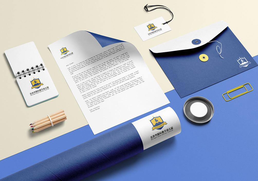 幼儿园品牌标志趣味性设计